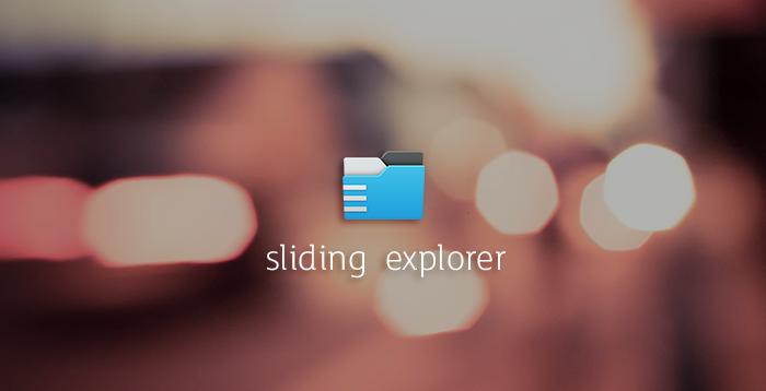 Sliding Explorer ปรับอินเตอร์เฟซให้เป็นแบบ Material Design แล้ว