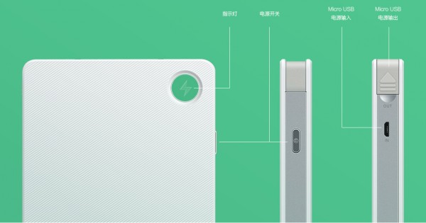 vooc_powerbank-600x315