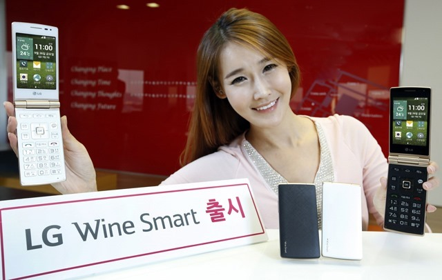 LG ออก Android ฝาพับในชื่อ Wine Smart Flip เน้นไอคอนใหญ่ใช้งานง่าย