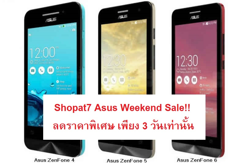 ASUS-ZenFone-4-5-and-6 Weekend Sale
