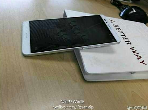 More-leaked-photos-of-the-Huawei-Ascend-Mate-7.jpg