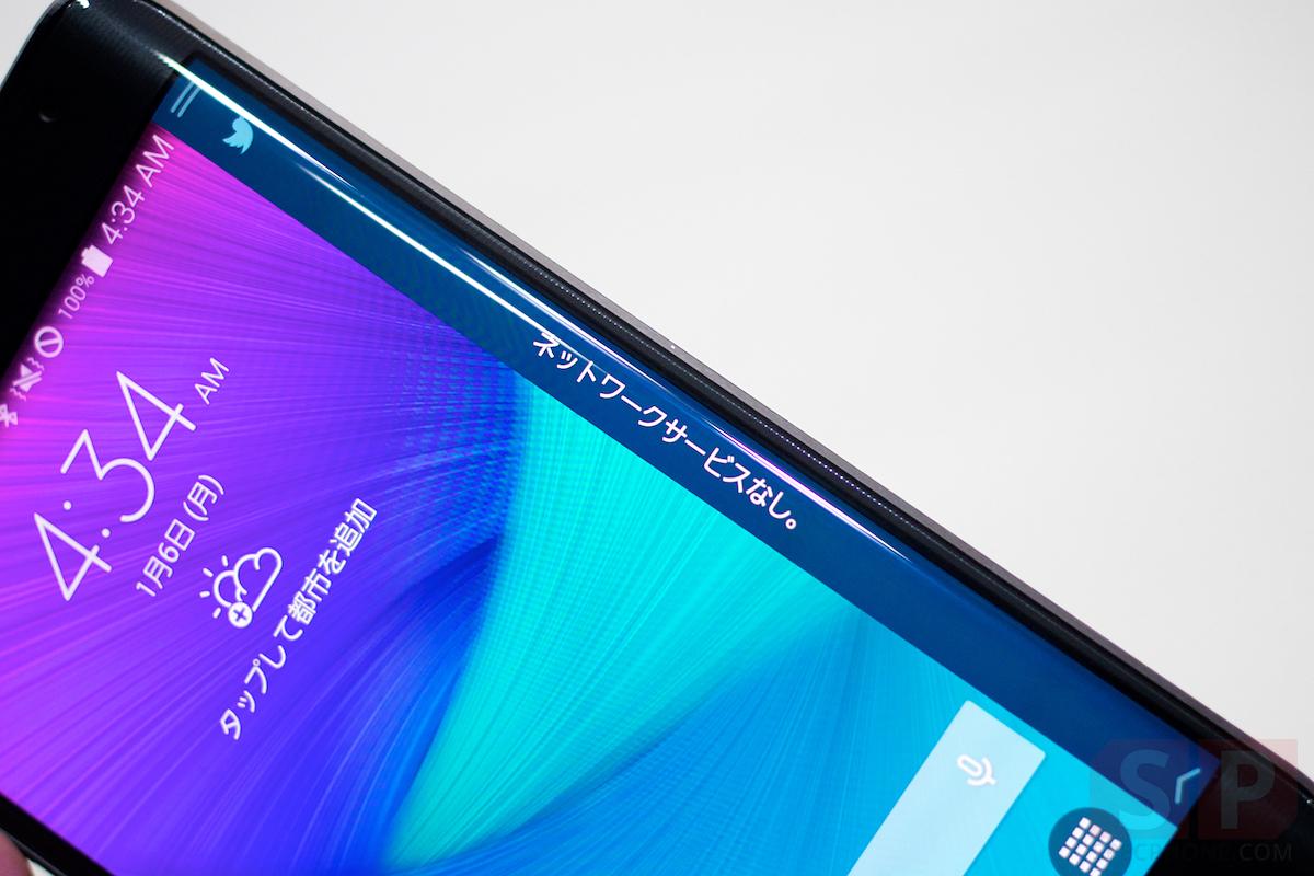 Preview-Samsung-Galaxy-Note-Edge-Gear-S-Gear-VR-TGS2014-SpecPhone 015