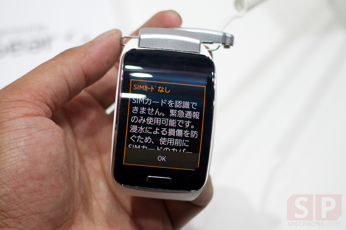 Preview-Samsung-Galaxy-Note-Edge-Gear-S-Gear-VR-TGS2014-SpecPhone 029