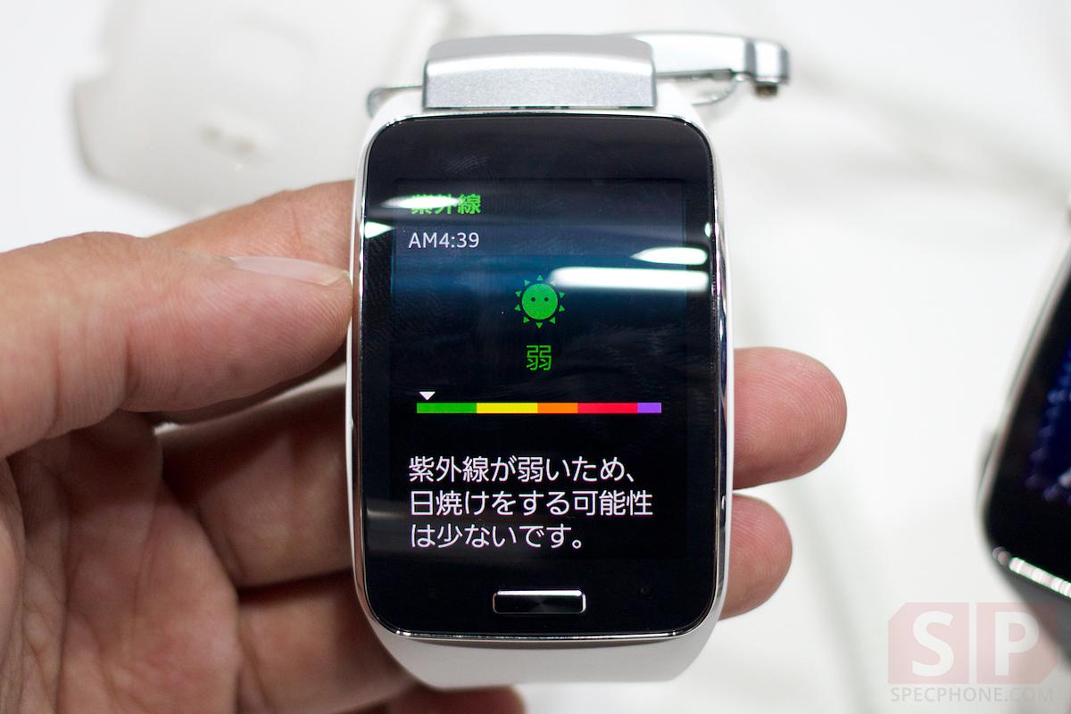 Preview-Samsung-Galaxy-Note-Edge-Gear-S-Gear-VR-TGS2014-SpecPhone 040