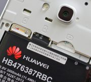 Review-Huawei-Honor-3X-G750-SpecPhone 018