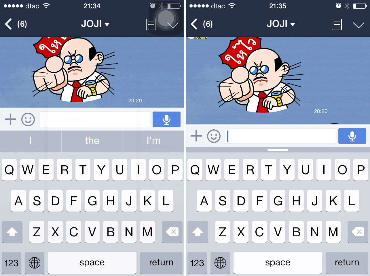 iOS 8 Keyboard iPhone 4s
