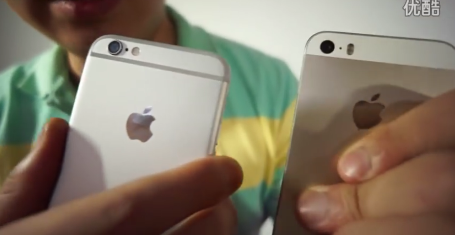 iPhone 6 Camera 3