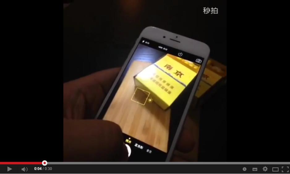เหลืออะไรให้ลุ้น!! หลุดอินเตอร์เฟสกล้องหลัง iPhone 6 พร้อมแสดงการใช้งาน [มีคลิปด้วย]