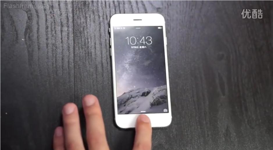 iPhone 6 Full