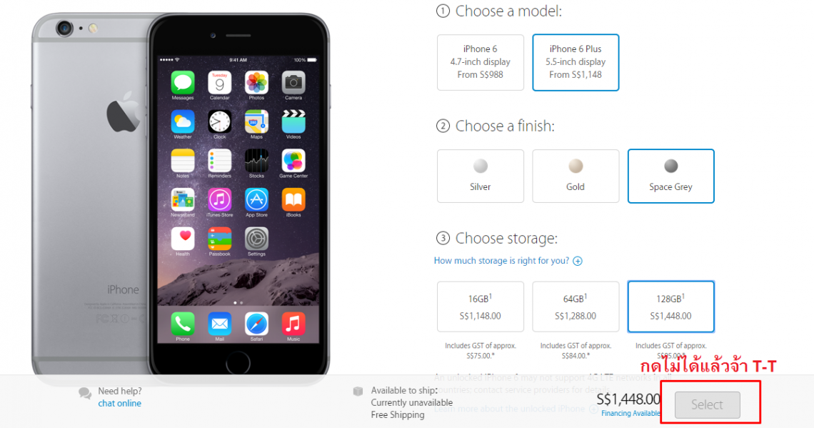 นักหิ้ว iPhone ยิ้มเลย – iPhone 6 และ iPhone 6 Plus พรีออเดอร์ล็อตแรกหมดเรียบร้อยแล้วจ้า!!