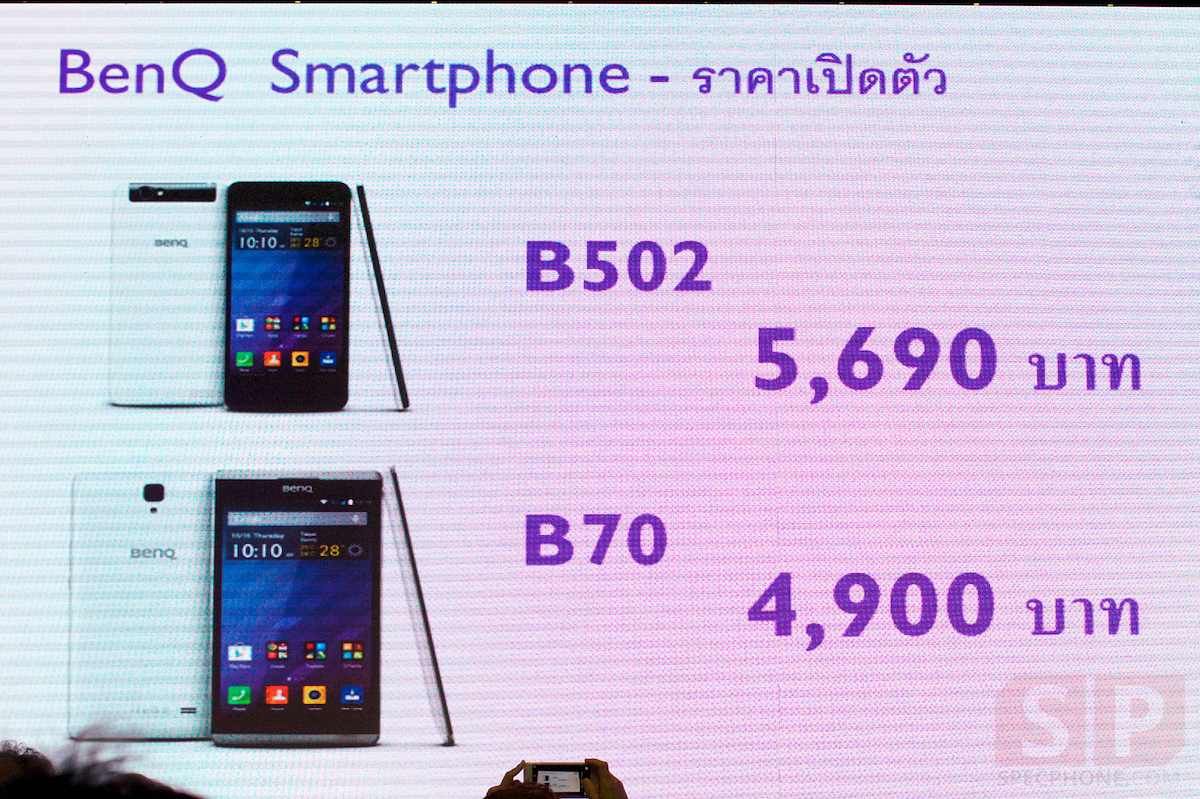 BenQ-F5-B502-B70-Launching-Event-SpecPhone 014