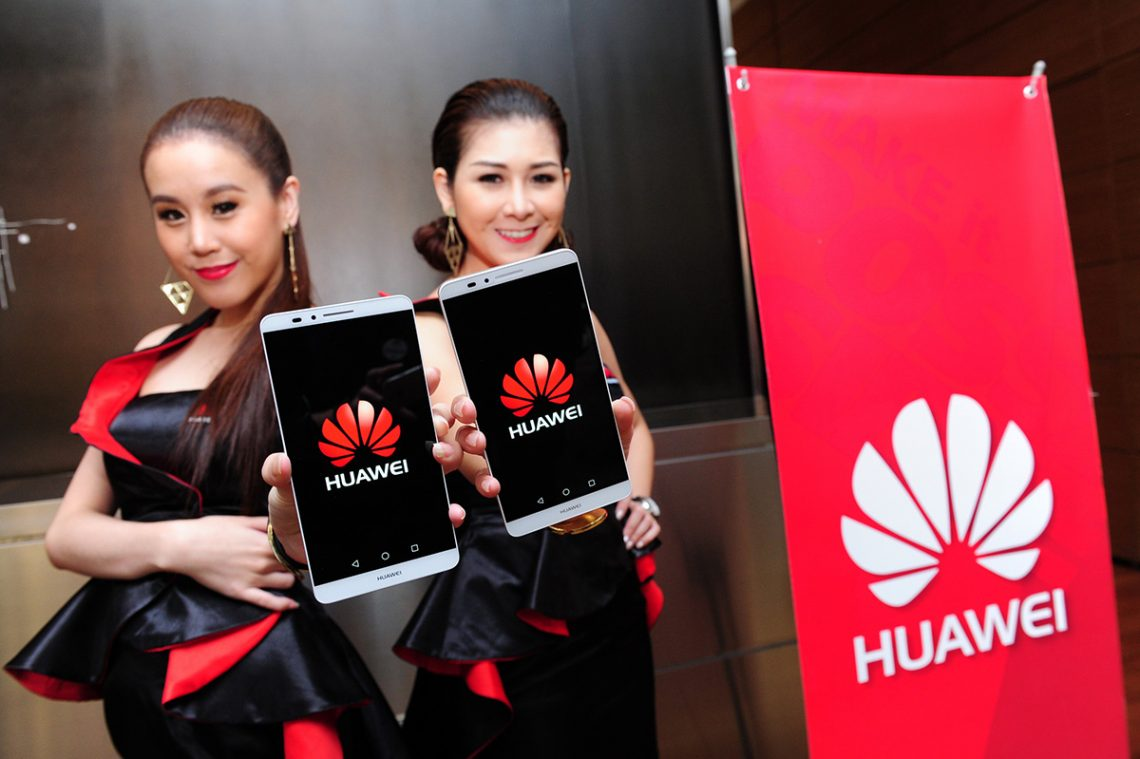 "[PR] เผยโฉม ""หัวเว่ย แอสเซนด์ เมท เซเว่น  (HUAWEI Ascend Mate7) สมาร์ทโฟนแฟลกชิปโมเดล"