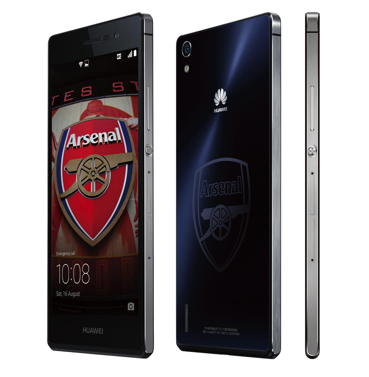 Huawei_Arsenal