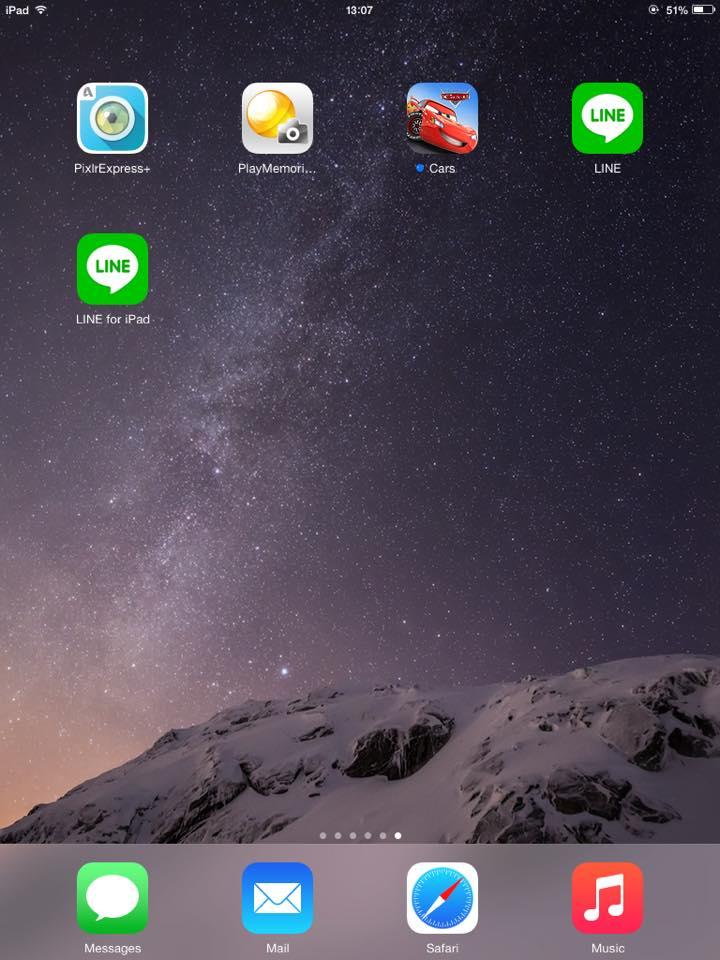 Line + Line for iPad