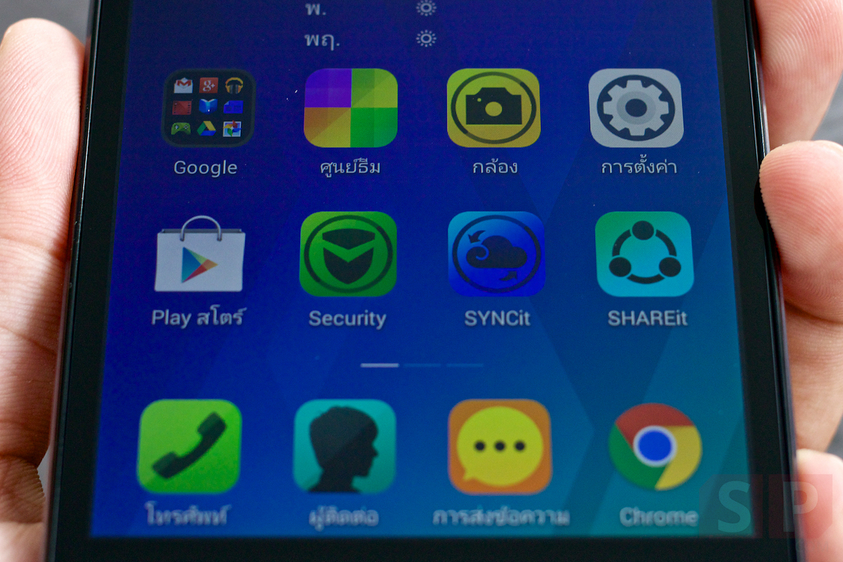 Review Lenovo S860 SpecPhone 009