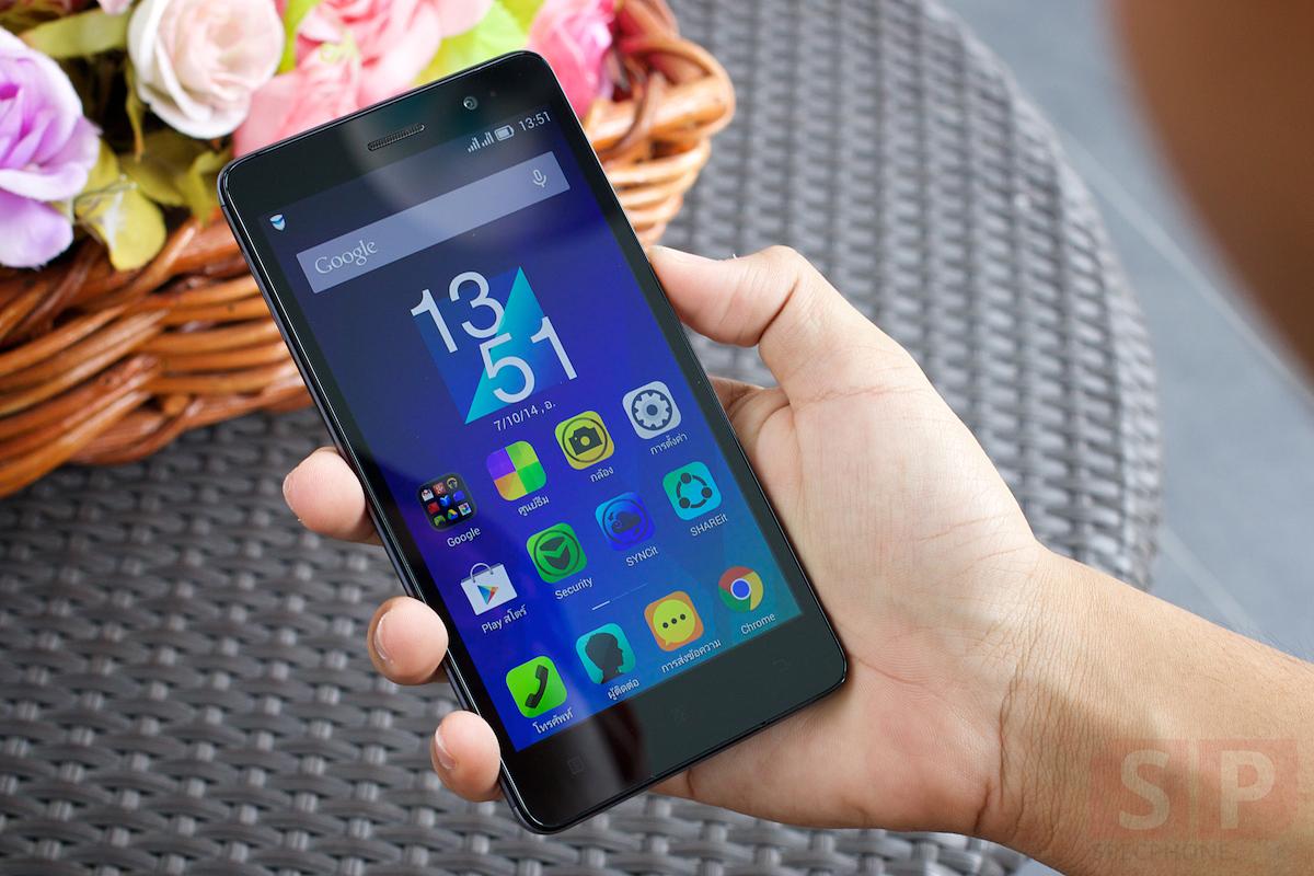 Review Lenovo S860 SpecPhone 030