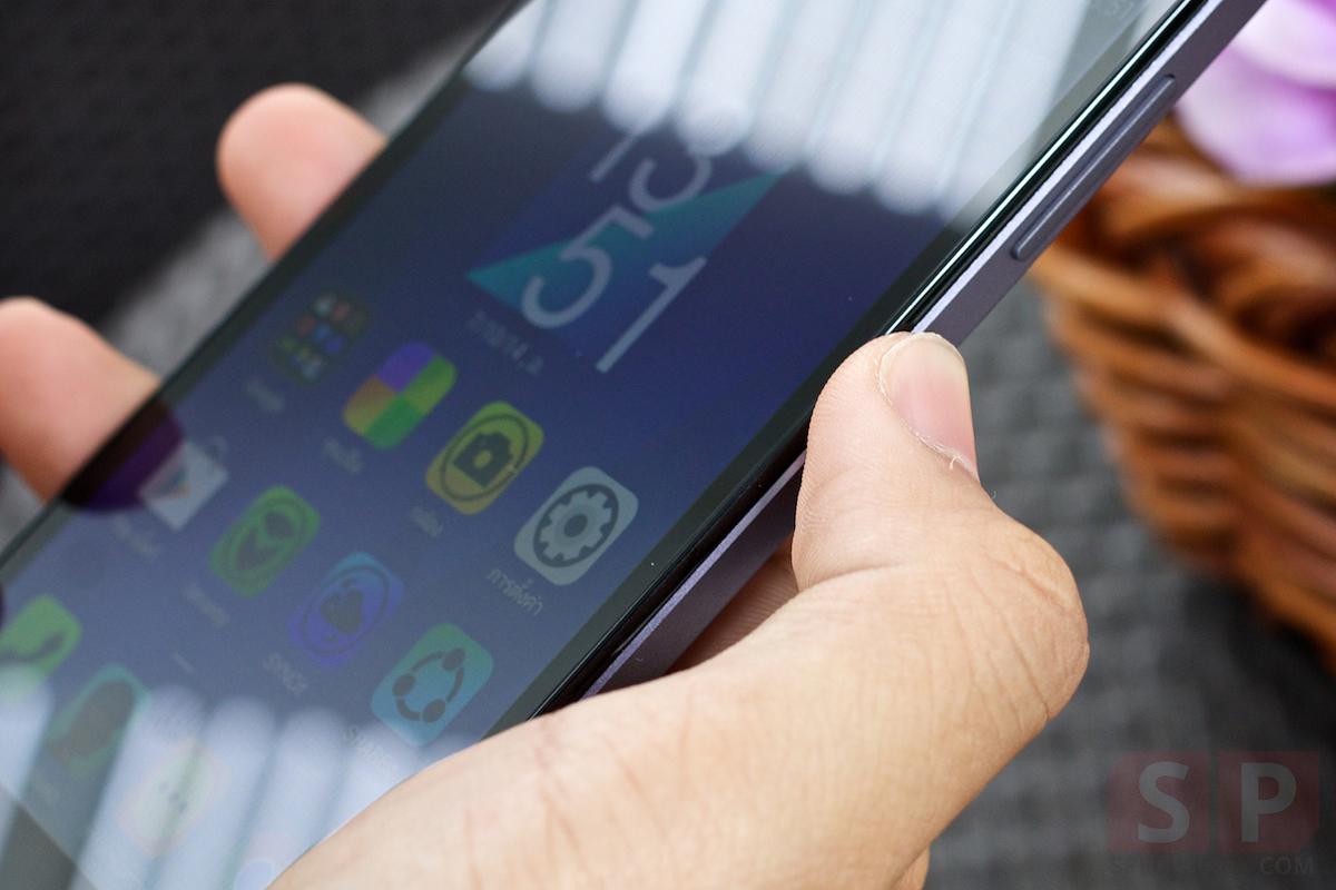 Review Lenovo S860 SpecPhone 031