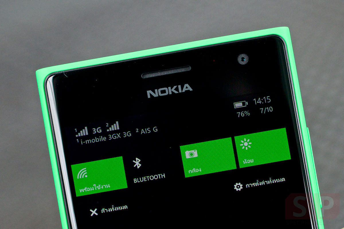Review-Nokia-Lumia-730-SpecPhone 018