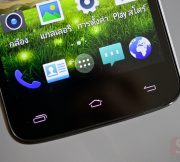 Review-i-mobile-IQ-511-SpecPhone 008