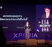 Sony-Xperia-Z3-event-SpecPhone 015