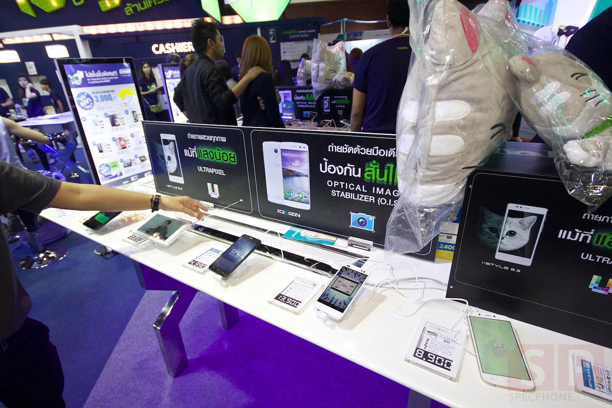 TME-2014-event-SpecPhone 082