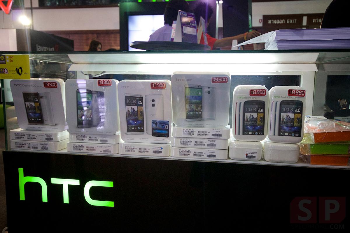 TME-2014-event-SpecPhone 089