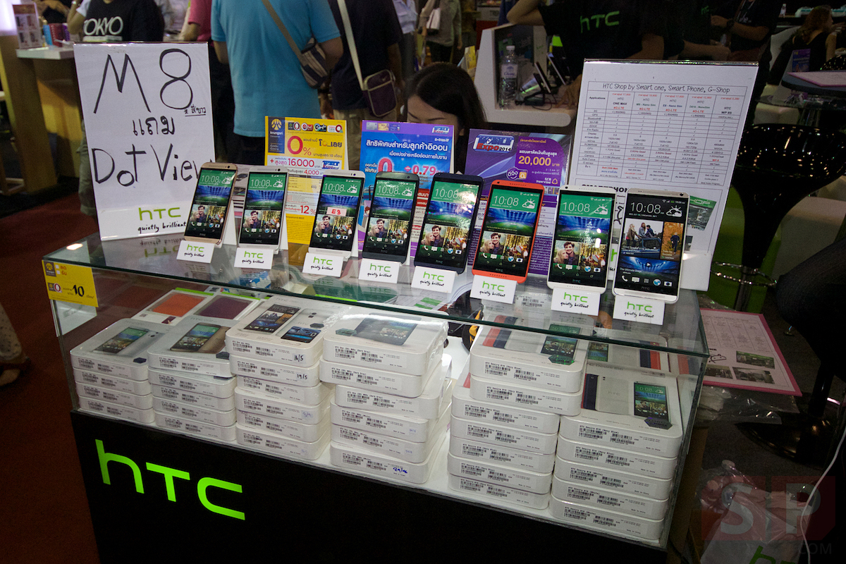 TME-2014-event-SpecPhone 090