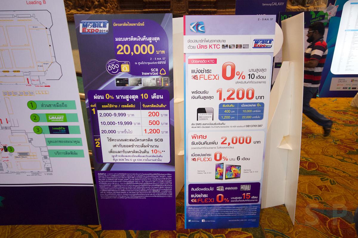 TME-2014-event-SpecPhone 102