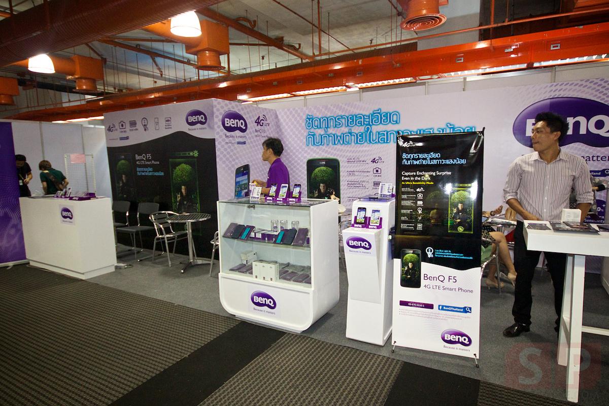TME-2014-event-SpecPhone 163