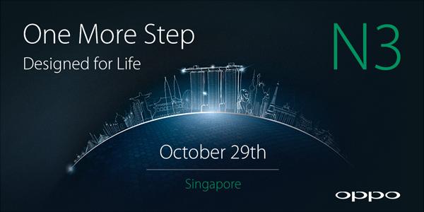 OPPO N3 เจอกัน 29 ตุลาคมนี้แน่นอน