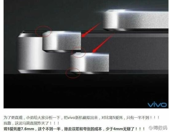 Vivos-super-thin-smartphone (1)