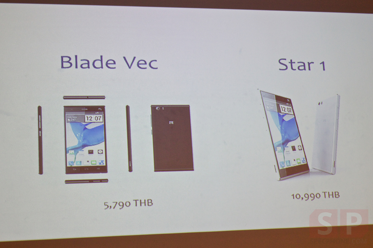 ZTE-Mini-Launching-Event-Blade-Vec-Star-1-SpecPhone 086