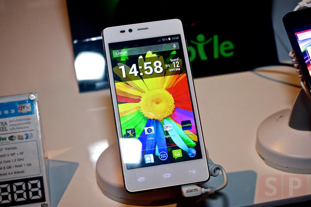 i-mobile-IQ-X-Ozzy-IQ-8.3-event-SpecPhone 002