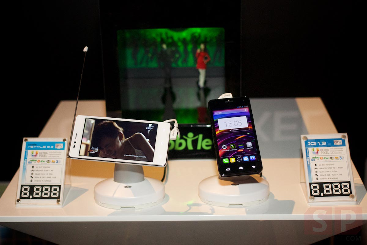 i-mobile-IQ-X-Ozzy-IQ-8.3-event-SpecPhone 028