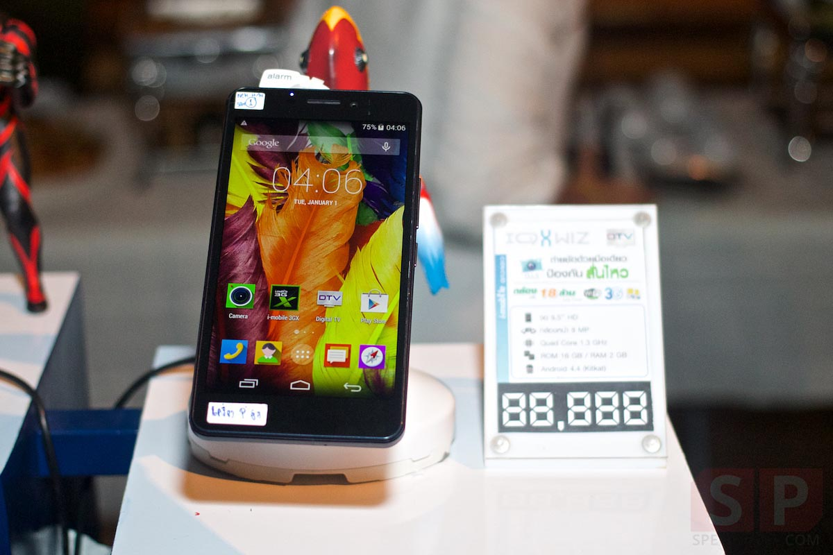 i-mobile-IQ-X-Ozzy-IQ-8.3-event-SpecPhone 029