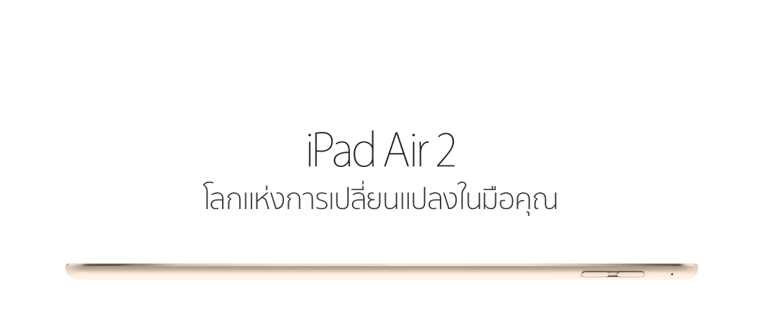 iPad-Air-2-Specphone-001