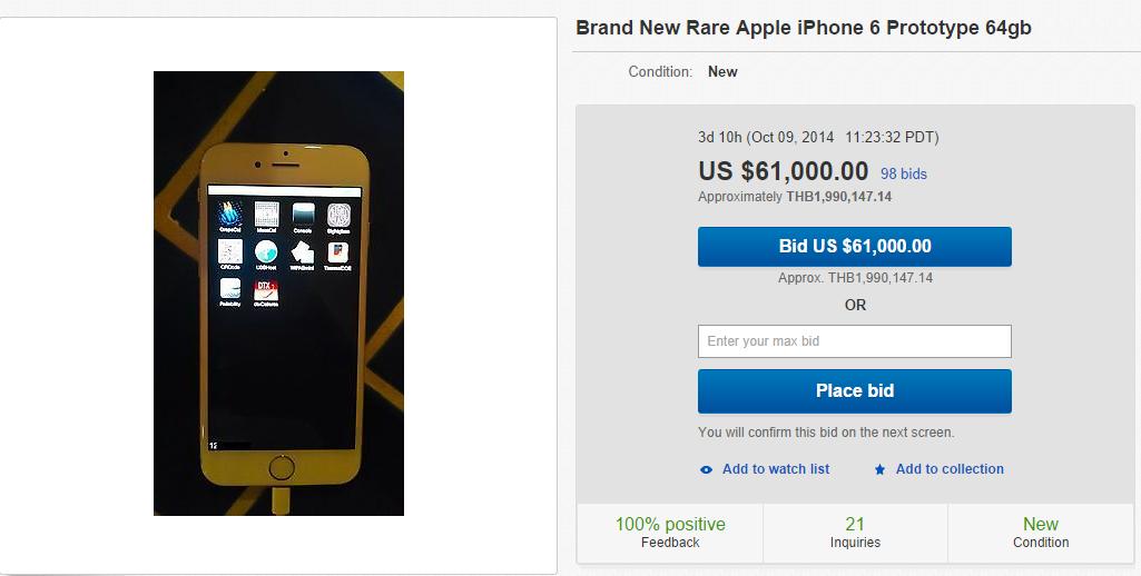 ซักเครื่องไหมหล่ะ? เผยราคา iPhone 6 เครื่อง Prototype ตอนนี้ทะลุไปเกือบ 2 ล้านบาทแล้ว