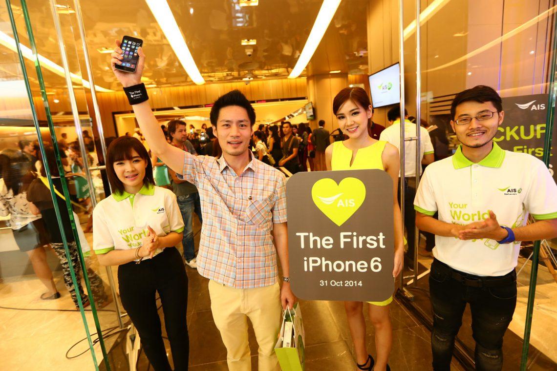 [PR] เอไอเอส เปิดจำหน่าย iPhone 6 และ iPhone 6 Plus ทั่วประเทศ ตั้งแต่ 31 ต.ค. 57