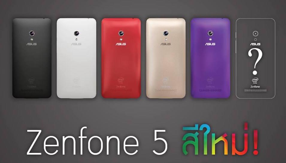 Asus Zenfone 5 Blue