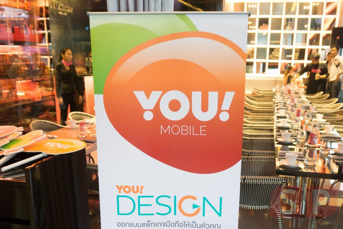 ไขข้อสงสัย YOU! Mobile by AIS คืออะไร ใช้งานอย่างไร ทำอะไรได้บ้าง ค่าบริการถูกมั้ย