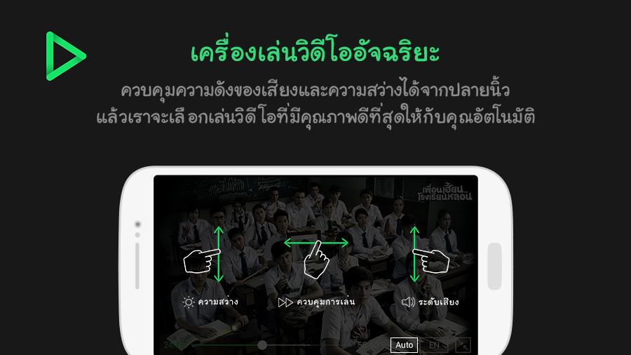 [App] Line TV หนัง, ละคร, MV ฟรีเพียบ ของฟรีก็มีในโลกนะเออ