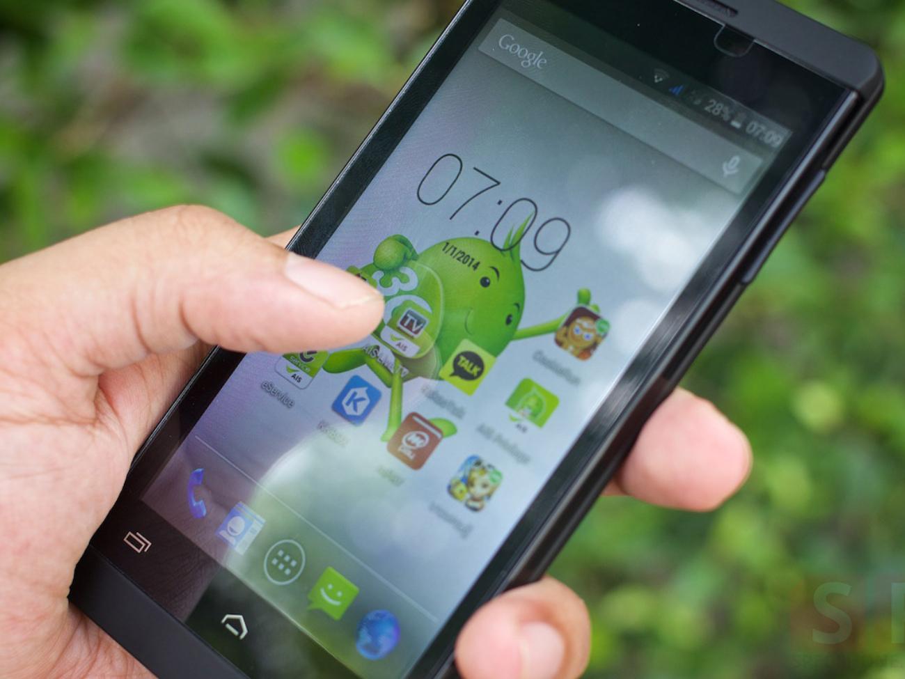Review-AIS-Lava-T45-SpecPhone 023