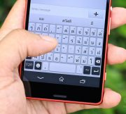 Review-Sony-Xperia-Z3-Compact-SpecPhone 025