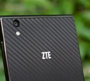 Review-ZTE-Blade-Vec-SpecPhone 012
