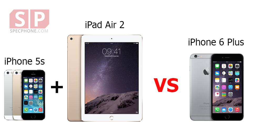 iPhone 5s+iPad Air 2 vs iPhone 6 Plus
