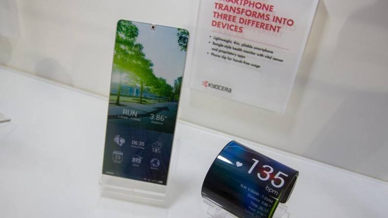 kyocera-concept-mwc-2014-1-792x446