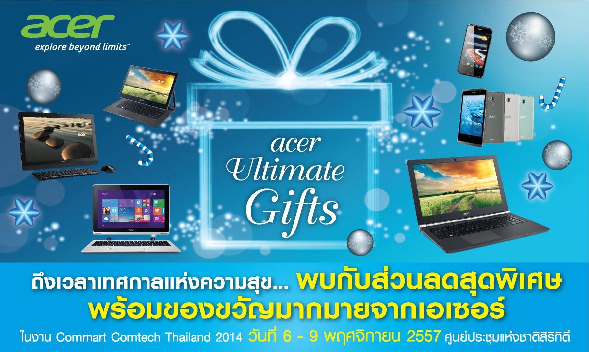 รวมโบรชัวร์ Acer ในงาน Commart Comtech Thailand 2014
