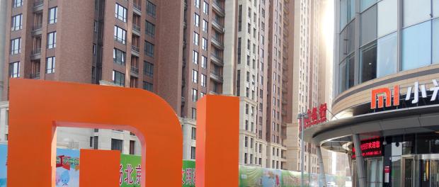 Xiaomi กำลังพัฒนาสมาร์ทโฟนหน้าจอละเอียด 720p ในราคาสองพันบาท