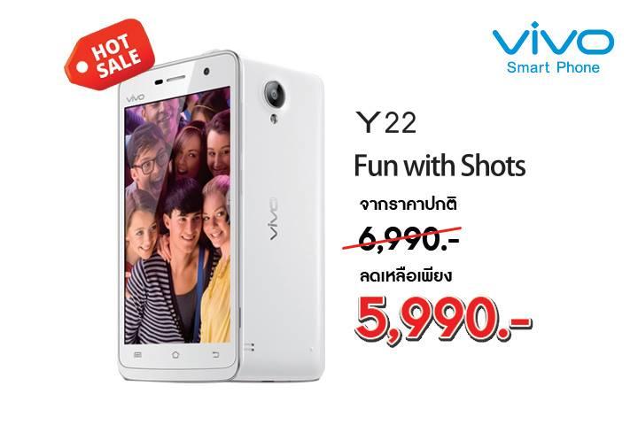 [ลดราคาจ้า] Vivo ประกาศลดราคา Vivo Y22 เซลฟี่สมาร์ทโฟน เหลือเพียง 5,990 บาท