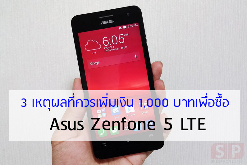 3 Reason to Buy Asus Zenfone 5 LTE SpecPhone